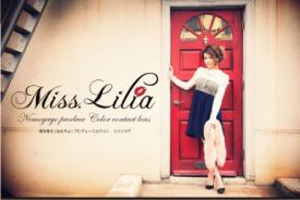 Miss Lilia